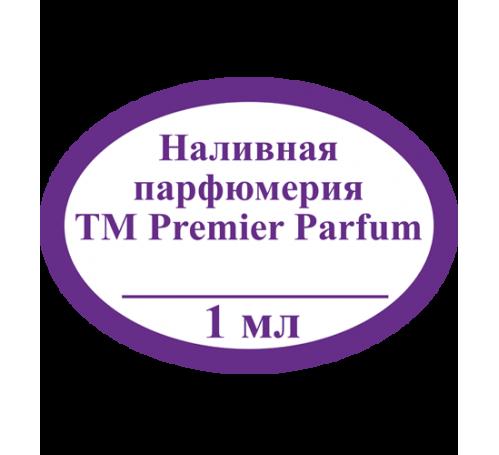 """Наклейка """"1 мл - ______ грн"""""""