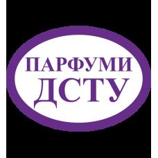 "Наклейка ""Парфуми ДСТУ"""