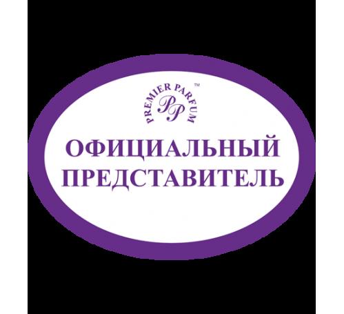 """Наклейка """"Официальный представитель"""""""