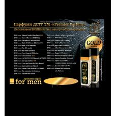 Прайс серии GOLD (мужские ароматы)