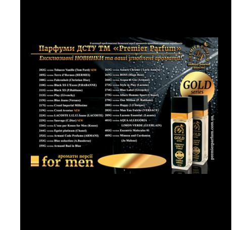 Прайс GOLD (чоловічі аромати)