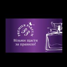 Дисконтна карта мережі Premier Parfum