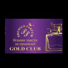 Дисконтна карта GOLD мережі Premier Parfum