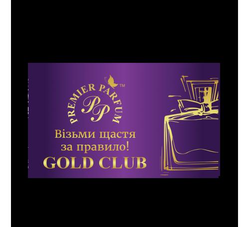 Дисконтная карта GOLD сети Premier Parfum
