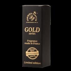 Подарункова коробка серії GOLD