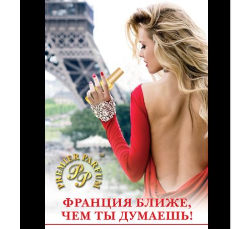 Плакат_Франция ближче, ніж ти думаєш