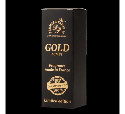 Коробка дарунку серії GOLD